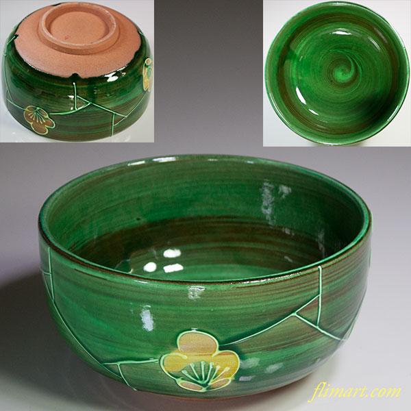 前畑陶器庫山窯菓子鉢