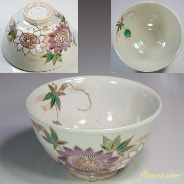 抹茶碗W5762