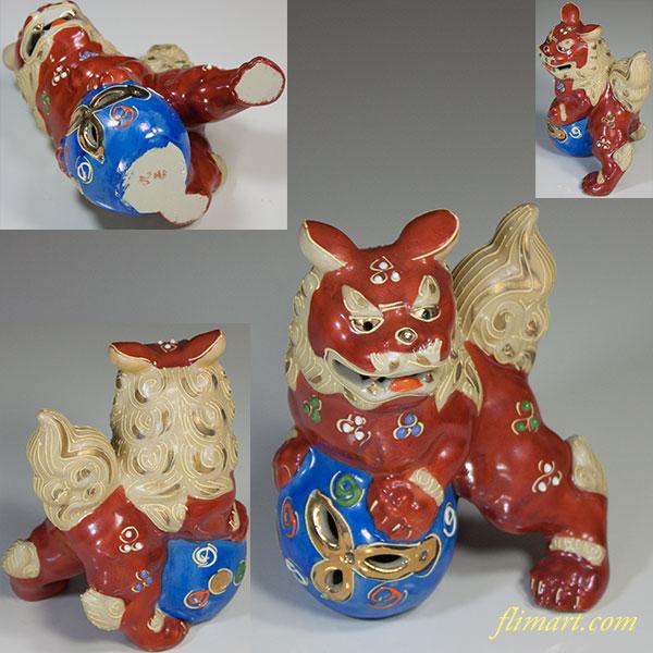 九谷焼唐獅子置物W5793