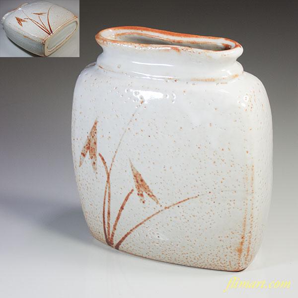 康元志野扁平花瓶W5824