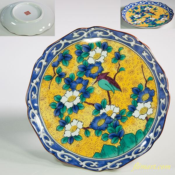 第一陶器九谷吉田屋風花鳥椿カワセミ小皿