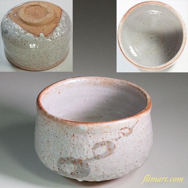 志野抹茶碗W5886