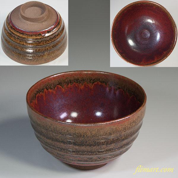 鉄釉抹茶碗W5948