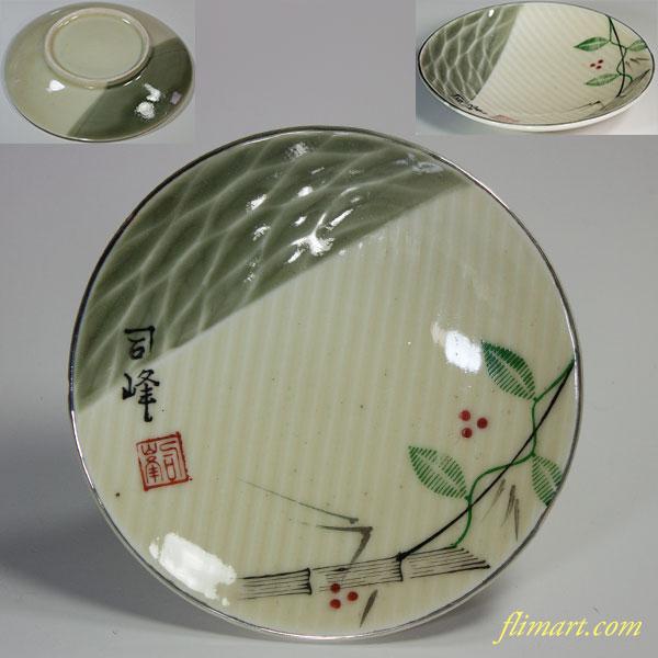 小皿W5908