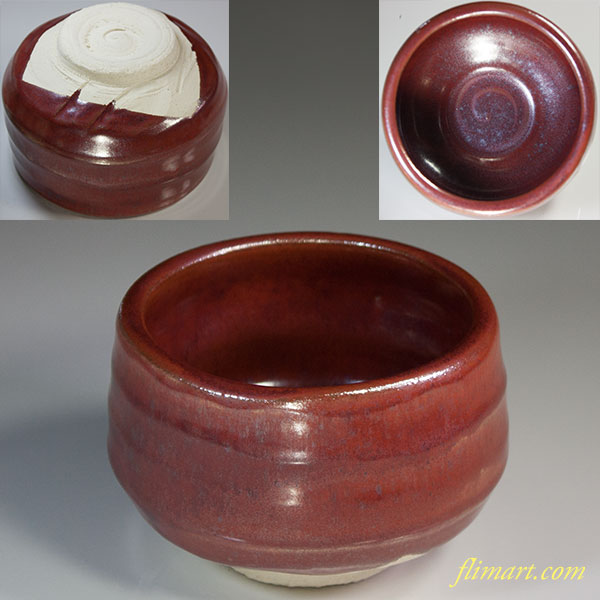 鉄釉抹茶碗W5959