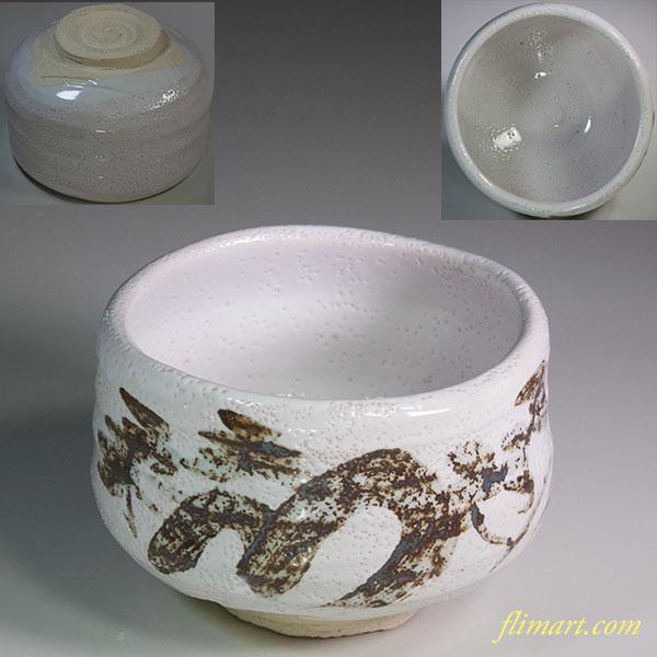 志野抹茶碗W5923