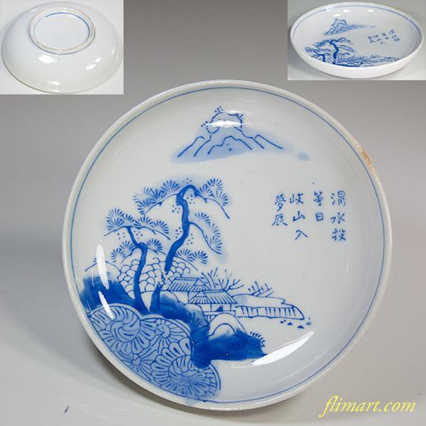 染付山水小皿W5957