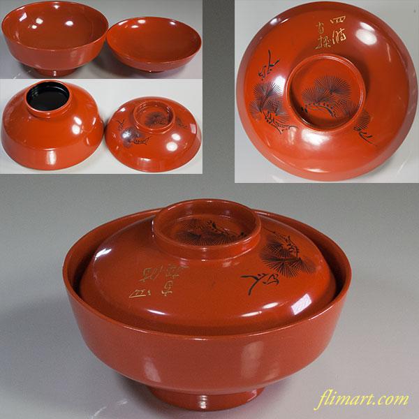 木製漆器朱塗蓋付吸物椀W5929