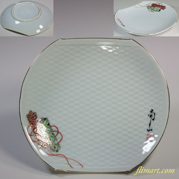青白磁小皿W5960