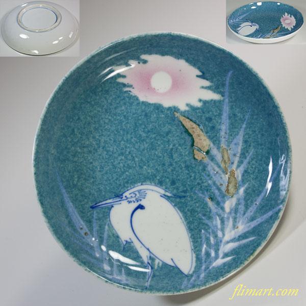 五寸皿W5971