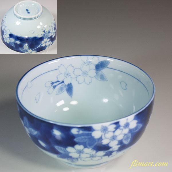 染付桜小丼鉢W6044