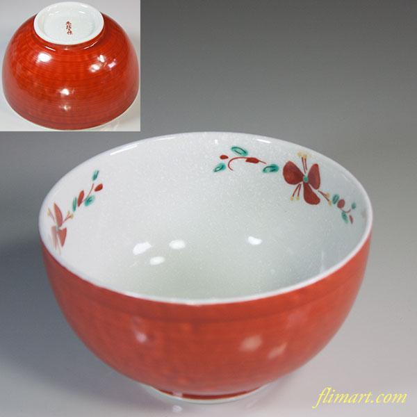 赤絵小丼鉢W6040