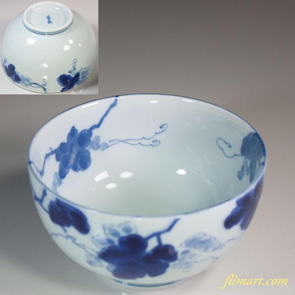 葡萄絵小丼鉢W6061