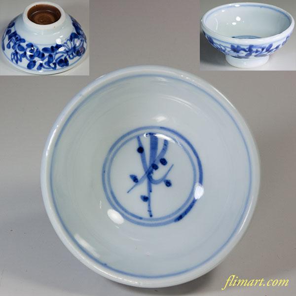 円昇作染付小鉢