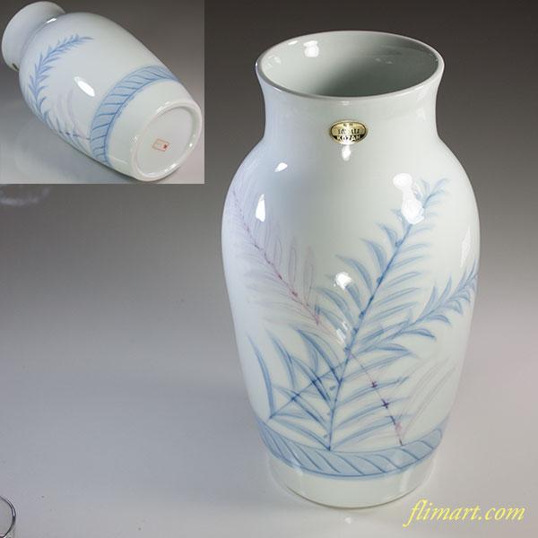 琥山窯花瓶W6043