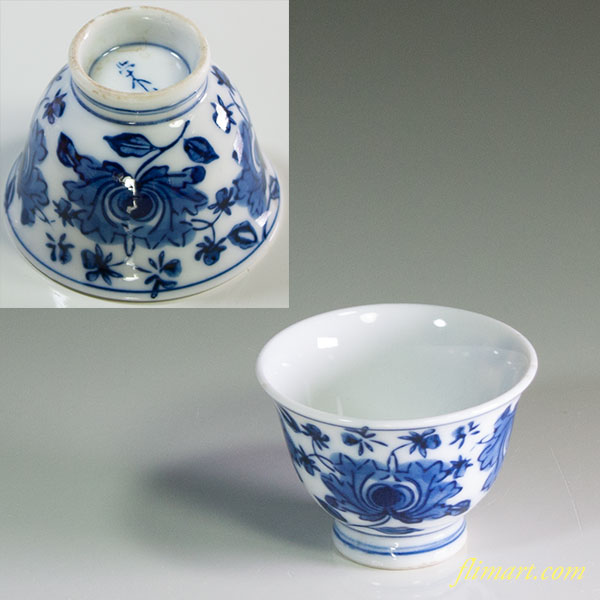 栄山染付煎茶椀