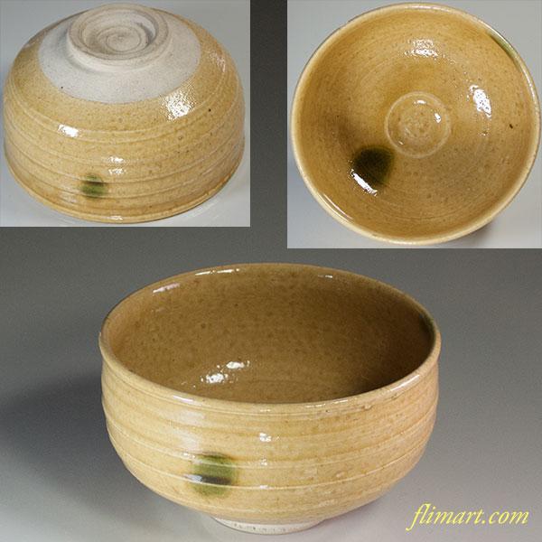 黄瀬戸抹茶碗W6110