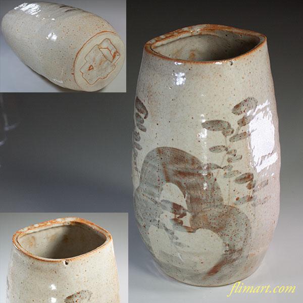 志野花瓶W6117