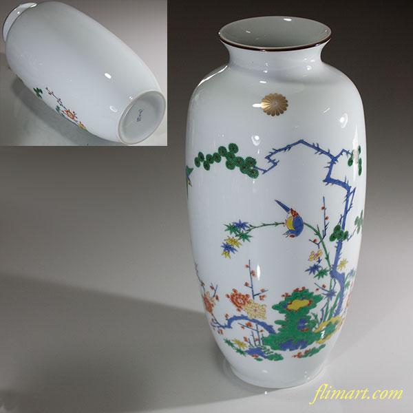 有田焼彌右衛門菊紋花瓶