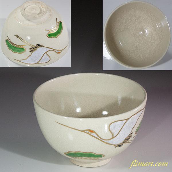 松鶴抹茶碗W6209