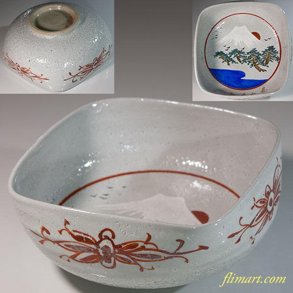 犬山焼富士山図鉢