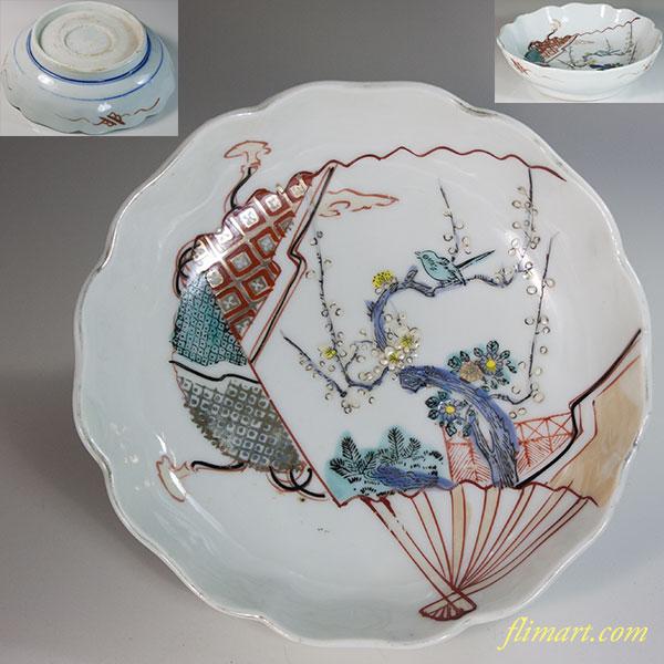 扇梅鶯膾皿W6181