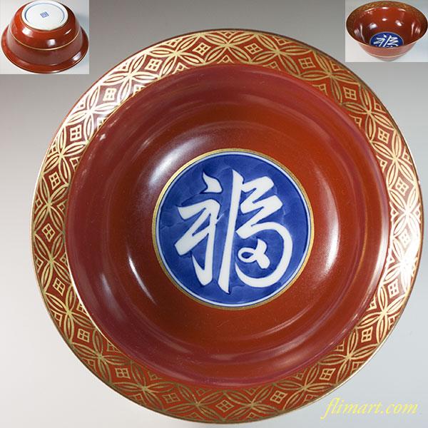 瑞雲七寸鉢W6180