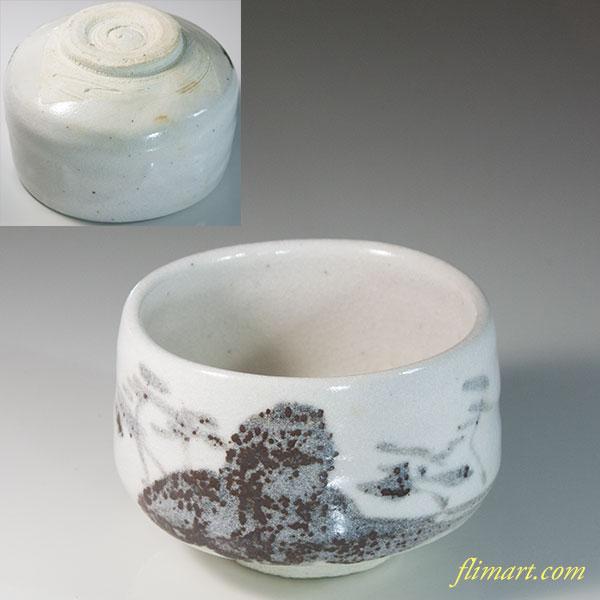 抹茶碗W6236