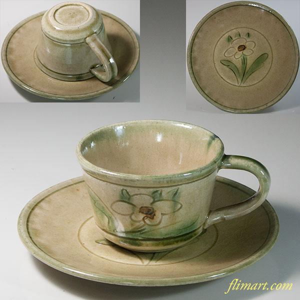 清山黄瀬戸碗皿