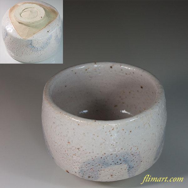 志野抹茶碗W6299