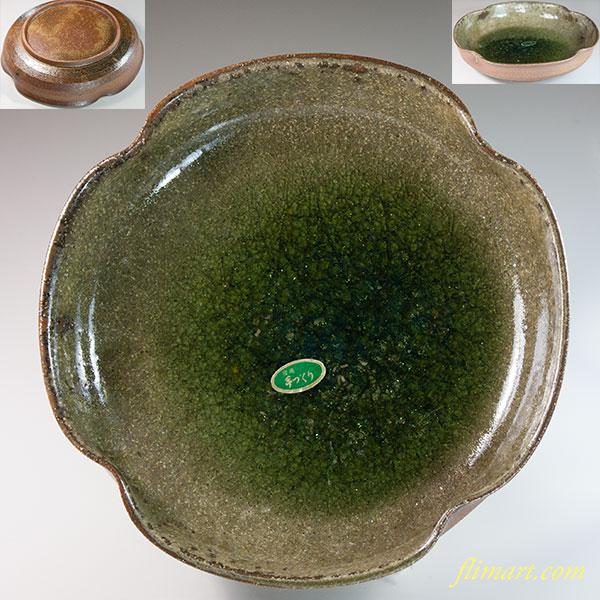 信楽焼菓子鉢W6394