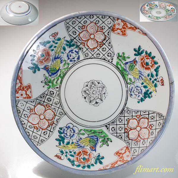 硬質陶器色絵八寸皿W6490