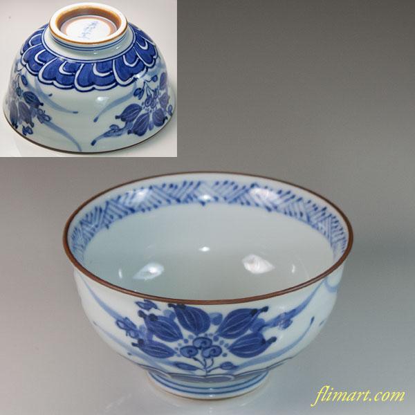 英祥窯飯茶碗W6479
