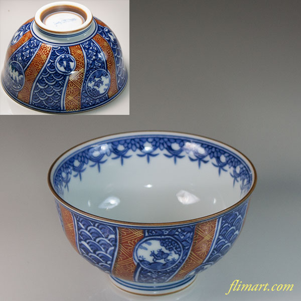 英祥窯飯茶碗W6503