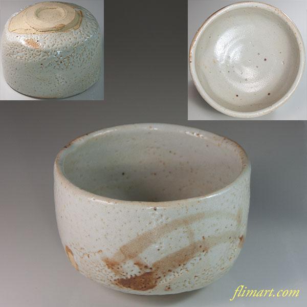 甄舎窯志野抹茶碗