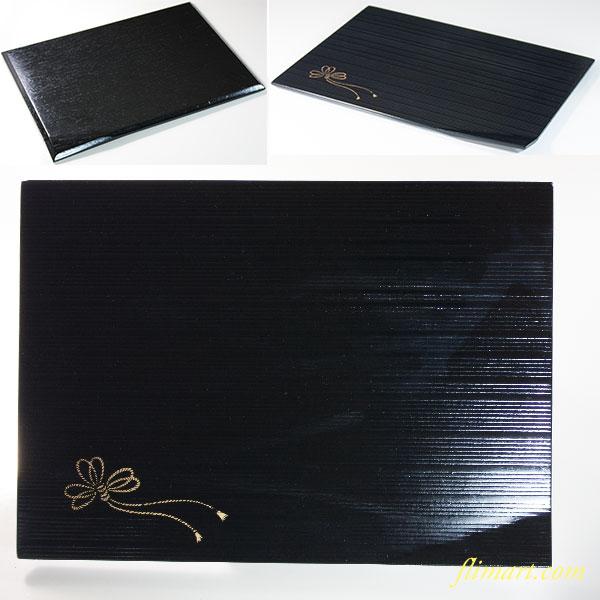 木製漆器折敷長角膳W6469