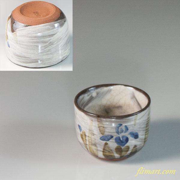 清水焼刷毛目盃W6501