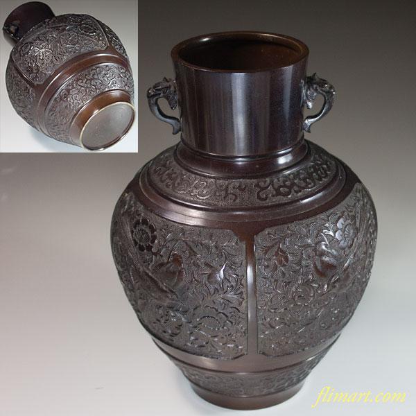 銅器耳付花瓶W6537