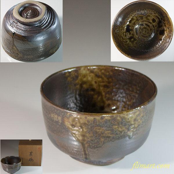 丹波焼丹彩窯抹茶碗