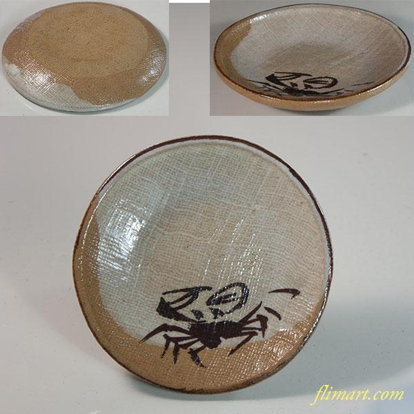 蟹豆皿W6563