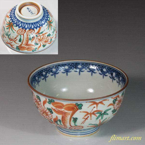 英祥窯赤絵飯茶碗W6602