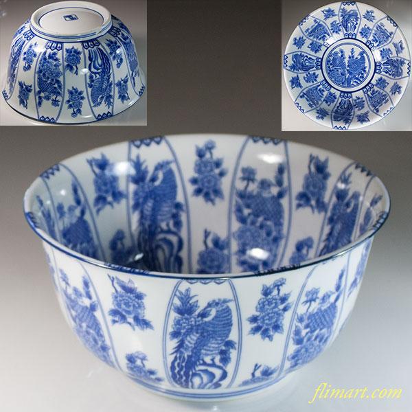 華山窯八寸半大鉢