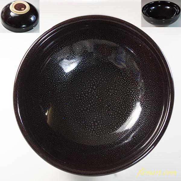 天目釉六寸鉢W6982