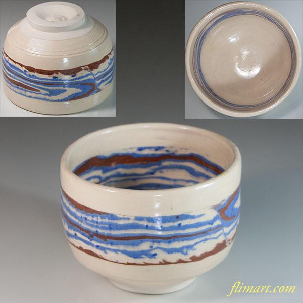 抹茶碗W6939