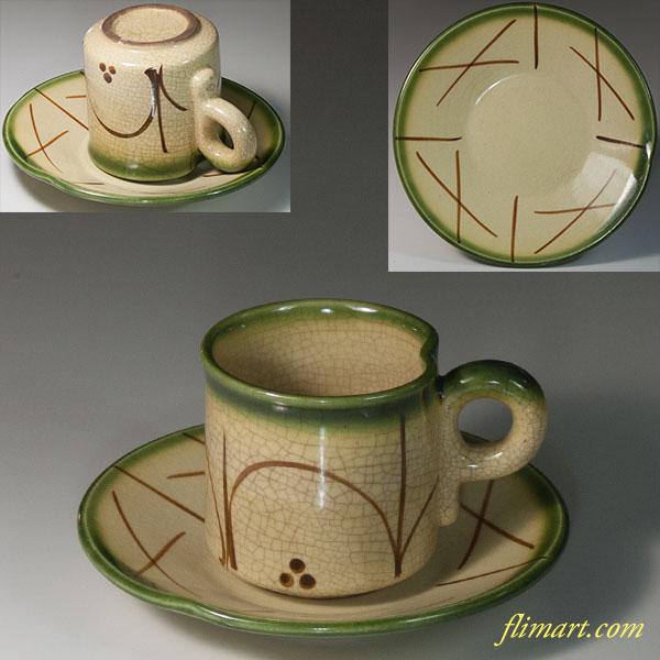 織部碗皿W6780