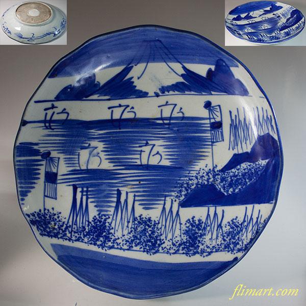 染付富士山山水八寸皿