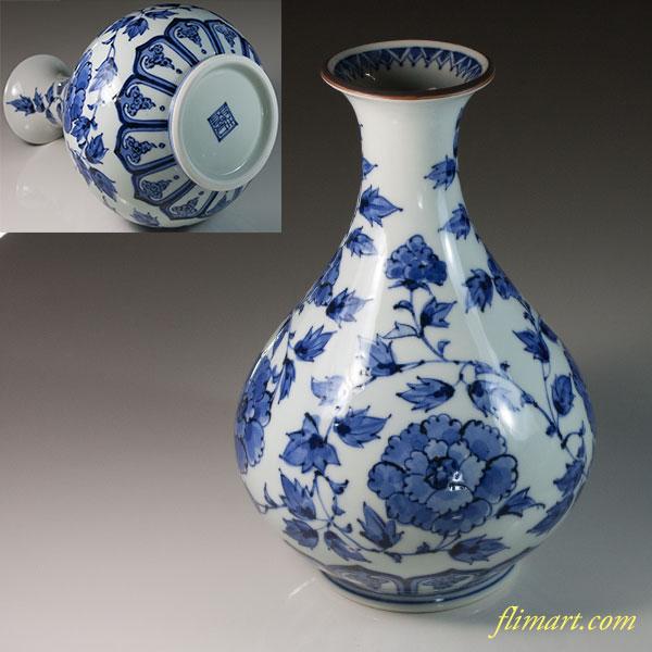 たち吉古染付徳利花瓶W6938