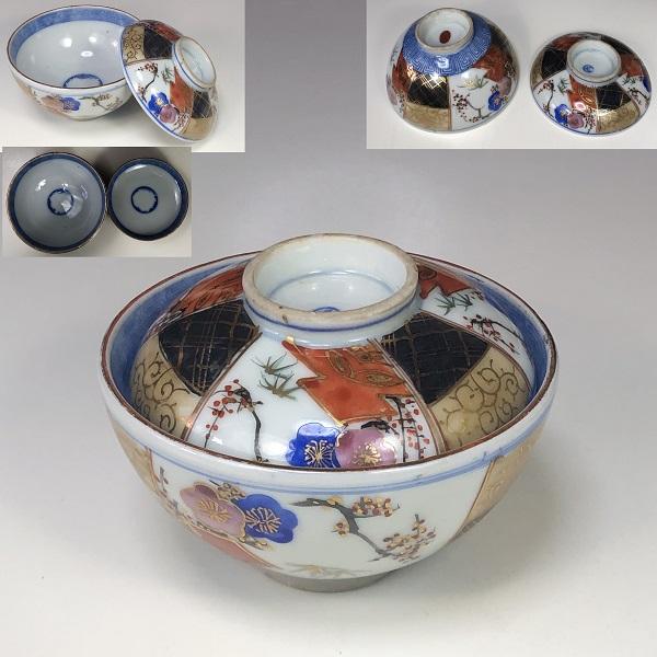 九谷焼色絵蓋付碗W7414