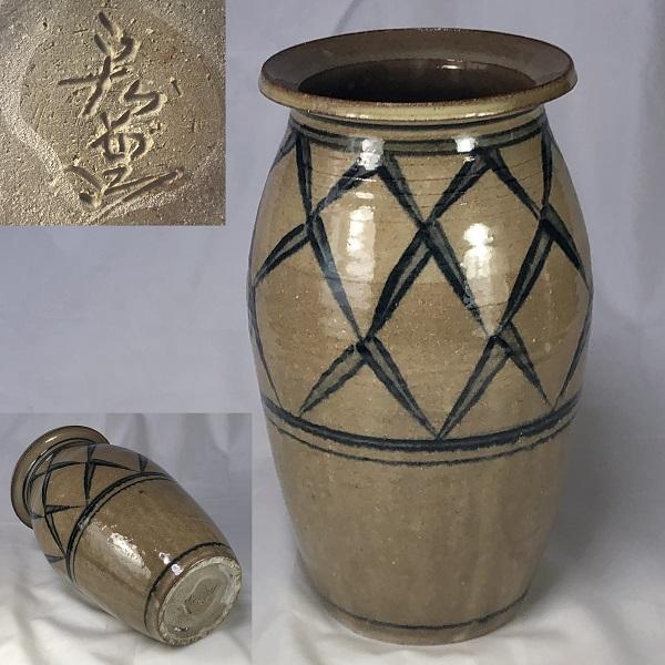山口宏夢花瓶W7432