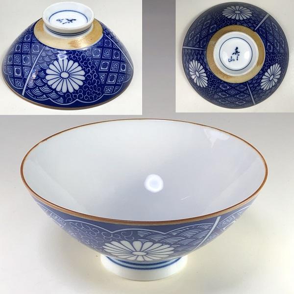 菊紋青海波唐草飯茶碗